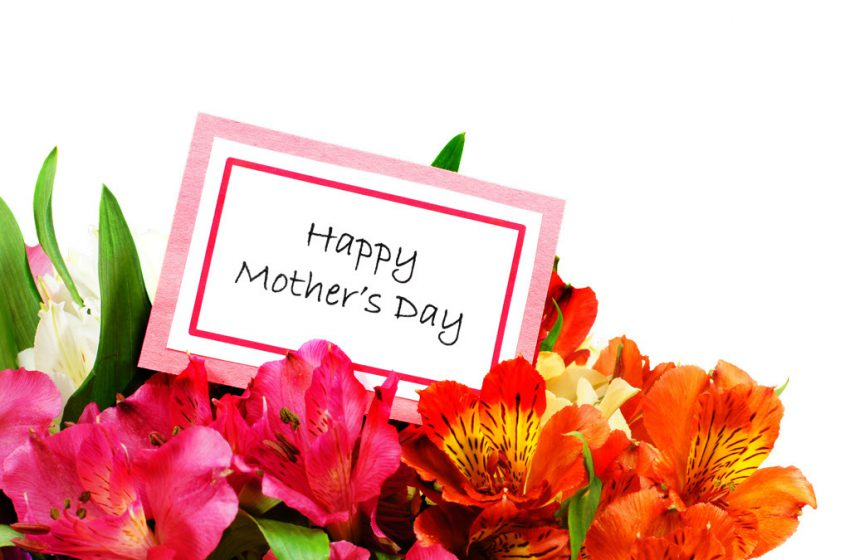 Taking the Guesswork out of Mother's Day